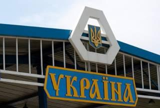 Украина закрыла въезд для граждан России мужского пола до конца года