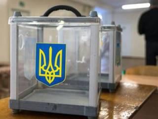 Стало известно, кому на самом деле был выгоден перенос выборов в Украине