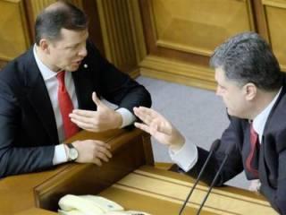 Ляшко удалось склонить Порошенко к своим условиям по военному положению, - эксперт