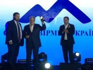 В Киеве состоялась итоговая конференция Союза армян Украины