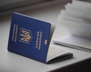 Эксперты измерили «силу» украинского паспорта: рейтинг