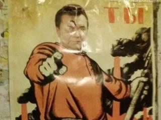 В Мариуполе появились «провокационные» плакаты с Януковичем