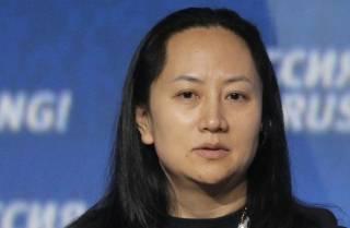 В Канаде задержали дочь основателя компании Huawei