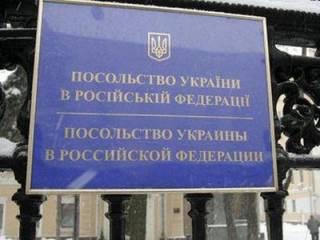Украинские консулы таки «пробились» к раненым украинским морякам