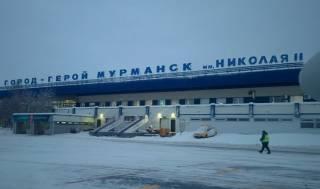 Зачем Кремлю аэропорт имени Николая II?