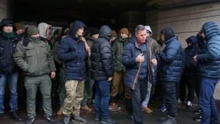 В центре Днепра внезапно начались массовые беспорядки