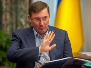 Луценко рассказал о «стройной» версии в деле активистки Гандзюк