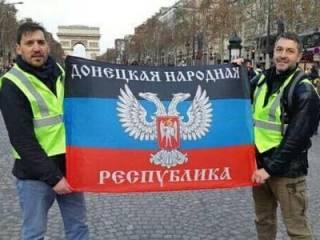 В СБУ рассказали, почему на акции протеста в Париже «засветился» флаг «ДНР»