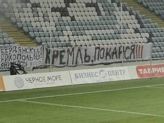 Для некоторых одесских ультрас поход на футбол может закончиться годами тюрьмы