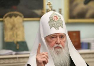Филарет намекнул, что готов сорвать «объединительный собор» по автокефалии