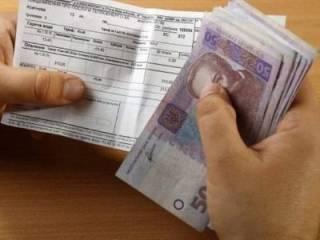 Украинцам подготовили новогодний «сюрприз» в виде очередного повышения тарифов
