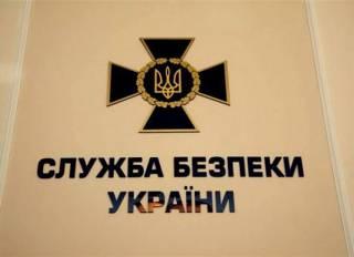 СБУ выпустила брошюры об «опасности» УПЦ