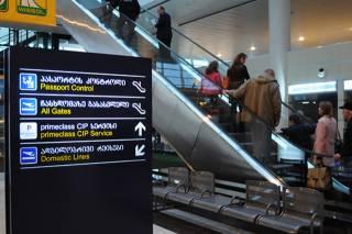 Грузинские пограничники отобрали паспорта у мужчин, прилетевших из Киева