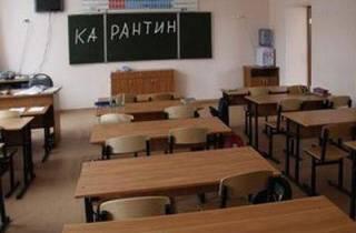 На Харьковщине десятки школ закрываются на карантин