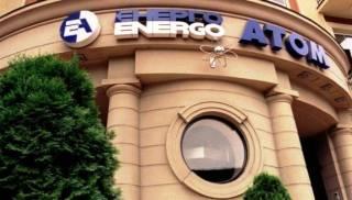 Министерство должно учесть позицию «Энергоатома» по прогнозному балансу электроэнергии, - эксперты