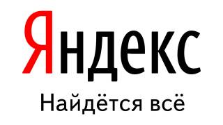 Крупный российский поисковик назвал дату смерти Порошенко