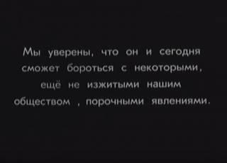 Фильм «Моя бабушка»: воплощённый 1937-й