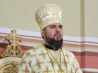 Стали известны названия «новой» украинской православной церкви и титула Епифания