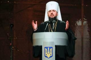 Предстоятель ПЦУ Епифаний рассказал, что теперь будет с митрополитом Онуфрием