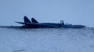 Появились фотографии с места крушения истребителя на Житомирщине