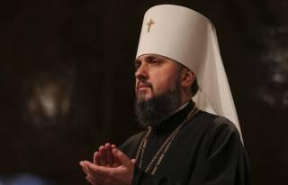 Предстоятель ПЦУ Епифаний пообещал, что захвата храмов УПЦ после автокефалии не будет