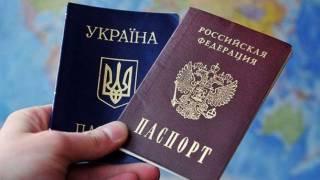 В России упростили процедуру предоставления гражданства украинцам