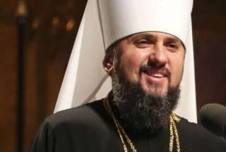 Новосозданную ПЦУ уже признали американцы, гомосексуалисты и греко-католики. С Папой пока не получилось