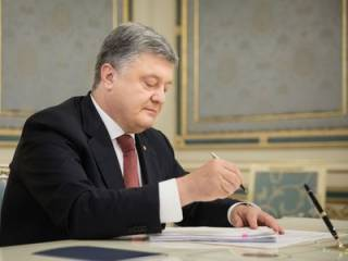 Порошенко подтвердил, что указ о мобилизации уже подготовлен