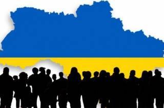 Украинцев с каждым месяцем становится все меньше