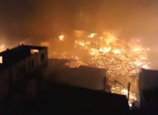 В Бразилии гигантский пожар испепелил целый город