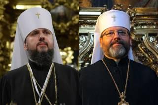 Подчиняющаяся Папе Римскому УГКЦ предлагает новосозданной ПЦУ объединиться
