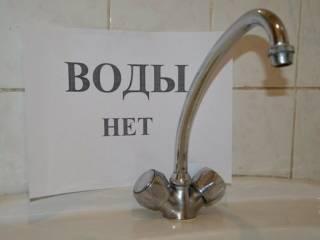 Люди по всей Украине могут остаться без воды с 1 января