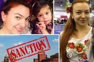 «Я рядом с Кадыровым?!» Киевлянка ошибочно попала под санкции против России