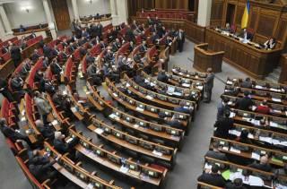 Депутаты, наплевав на мнение верующих, приняли закон о переименовании УПЦ в Русскую православную церковь в Украине