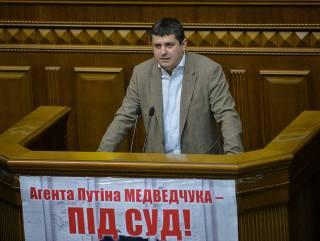 Максим Бурбак обратился к главам фракций о создании ВСК по агентам государства-агрессора