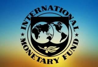 Украина получила первые деньги от МВФ