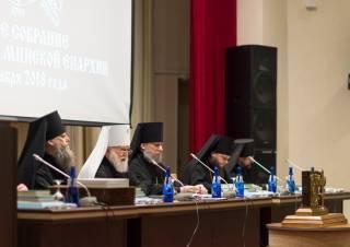 В Беларуси жестко отреагировали на «объединительный собор» по автокефалии, назвав Украину «канонической территорией РПЦ»
