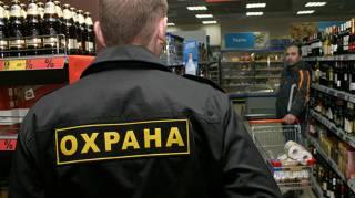 В киевском супермаркете охранники жестоко избили посетителей