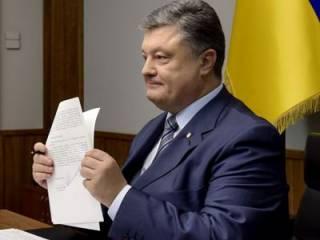 Порошенко официально утвердил переименование УПЦ МП