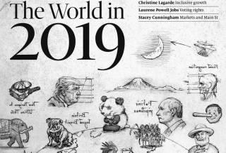 Украина и меняющийся мир: итоги 2018 года и прогнозы на 2019-й