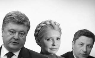 Выборы-2019: анализ политических раскладов