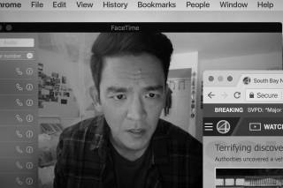 Фильм «Поиск»: увлекательный детективный триллер на экране компьютера