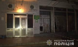 В Днепре мужчина бросил боевую гранату в отделение банка