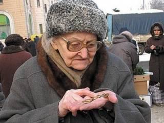 Стало известно, кому и на сколько повысят пенсии в следующем году