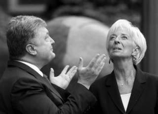 Новогодний подарочек от МВФ и антинародной власти