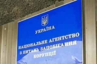 В НАПК опровергли подлинность документов касательно Павелко и Смолия