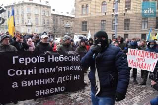 Львовские активисты потребовали наказать криминального авторитета «Вову Морду» за преступления против Майдана, — СМИ