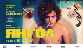 Трагикомедия «Ангел»  выходит в украинский прокат