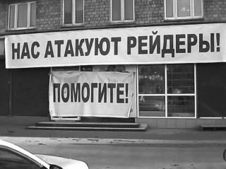 Киевская власть решила под шумок прикарманить здание культового Культурного центра «Кинотеатр «Киев»