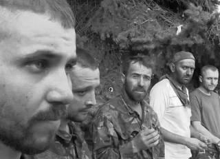 Батальон «Горынь» на Донбассе